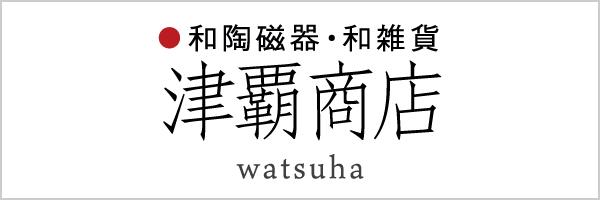 bnr_watsuha